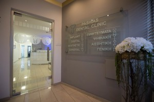 pashias dental clinic limassol